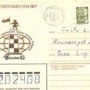 Sellos: RUSIA, AJEDREZ - TORNEO DE TARTU DE 1983. Lote 982339