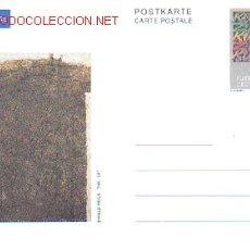 Sellos: LIECHTENSTEIN ARTE: OLEO DE EWALD FRICK. Lote 1383996