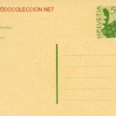 Sellos: SUIZA FAUNA: GATO, ENTERO POSTAL SIN USAR. Lote 1476953