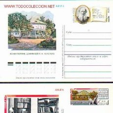 Sellos: URSS - LITERATURA - LEON TOLSTOY. Lote 2850482