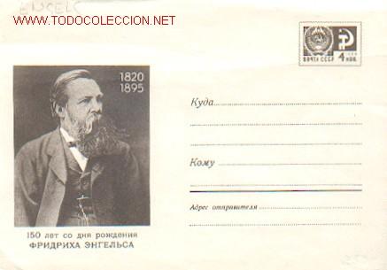 URRS- SOBRE ENTERO POSTAL - ENGELS (Sellos - Extranjero - Entero postales)