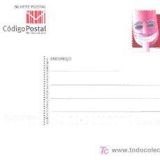 Sellos: PORTUGAL 2006.- ENTERO POSTAL. MASCARAS DE PORTUGAL. SERIE II. Lote 5021464