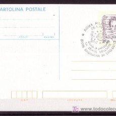 Sellos: ITALIA ENTERO POSTAL AÑO 1999 - LA MUJER EN EL ARTE. Lote 7154825