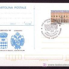 Sellos: ITALIA ENTERO POSTAL AÑO 1999 - EXPOSICIÓN FILATÉLICA NACIONAL. Lote 7154850