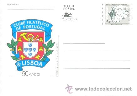 PORTUGAL, 50 ANIVERSARIO DEL CLUB FILATELICO DE PORTUGAL (Sellos - Extranjero - Entero postales)