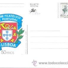 Sellos: PORTUGAL, 50 ANIVERSARIO DEL CLUB FILATELICO DE PORTUGAL. Lote 8758284