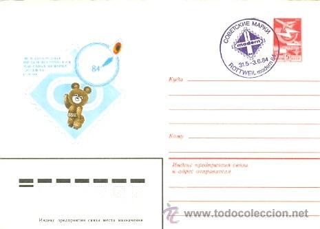 URSS, JUEGOS OLIMPICOS DE 1984. ENTERO POSTAL (Sellos - Extranjero - Entero postales)
