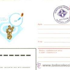 Sellos: URSS, JUEGOS OLIMPICOS DE 1984. ENTERO POSTAL. Lote 9523621