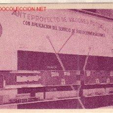Sellos: ARGENTINA ENTERO POSTAL 4 CENT - AÑO 1949 - ANTEPROYECTO DE VAGONES POSTALES. Lote 3281211