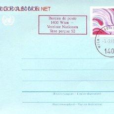 Sellos: NACIONES UNIDAS - AEROGRAMA MATASELLADO EL 3-2-1966. Lote 1625334