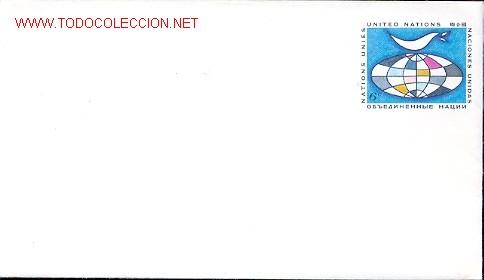 NACIONES UNIDAS - SOBRE ENTERO POSTAL (Sellos - Extranjero - Entero postales)