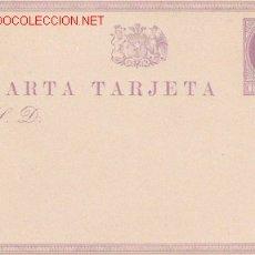 Sellos: TEMA COLON MAGNIFICA CARTA TARJETA ENTERO POSTAL DE PRIMER CENTENARIO DE CHILE . Lote 16395419