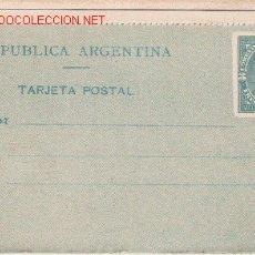 Sellos: TRES MAGNIFICOS ENTERO POSTALES DE ARGENTINA . Lote 3303612