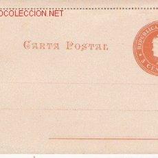 Sellos: CUATRO RAROS ENTERO POSTALES DE ARGENTINA . Lote 27164279