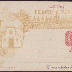 Sellos: MADEIRA (C. PORTUGUESA).1898. ENTERO POSTAL. IGLESIA S. JOAO. RARO ENTERO POSTAL PUBLICITARIO. LUJO.. Lote 25018526