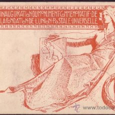 Sellos: SUIZA. 1910. ENTERO POSTAL DE 10 C. PUBLICIDAD * UNIÓN POSTAL *. DE VEVEY-FLAN A PAISES BAJOS. RARO.. Lote 25040714