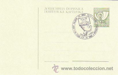POLONIA, ENTERO POSTAL CON MATASELLOS DEL 21-8-1988 (Sellos - Extranjero - Entero postales)