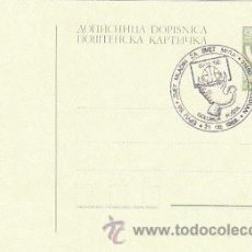 Sellos: POLONIA, ENTERO POSTAL CON MATASELLOS DEL 21-8-1988. Lote 10077117