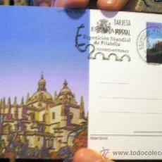 Sellos: EXPOSICION MUNDIAL DE FILATELIA ESPAÑA 2000. Lote 13587408
