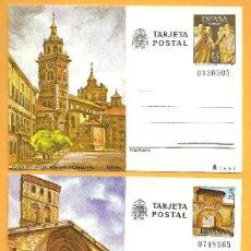 Sellos: 1980 ENTERO POSTALES TURISMO. Lote 14774834