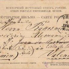 Sellos: ENTERO POSTAL DE RUSIA, RIGA, A VALENCIA. 1888. MUY INTERESANTE.. Lote 26319022