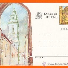 Sellos: TARJETA POSTAL. TURISMO. CATEDRAL DE LUGO. SIN CIRCULAR. SELLO DE 26 P.. Lote 17870004