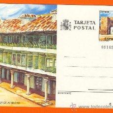 Sellos: TARJETA POSTAL. TURISMO.PLAZA MAYOR DE ALMAGRO. SIN CIRCULAR. SELLO DE 12 P. Lote 22994841