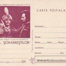 Sellos: RUMANIA, SOIMARESTILOR NACIÓN, PELICULA DEL AÑO 1965, ENTERO POSTAL. Lote 19727156
