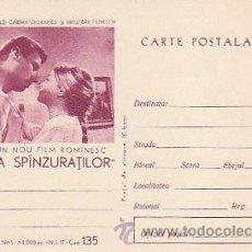 Sellos: RUMANIA, EL BOSQUE DE LOS COLGADOS, PELICULA DEL AÑO 1965 DE REBREANU, ENTERO POSTAL. Lote 19727230