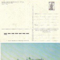 Sellos: RUMANIA, TURISMO (AÑO 1980). Lote 20691520