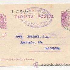 Sellos: ENTERO POSTAL. REPÚBLICA ESPAÑOLA. CIRCULADO DE BELLPUIG (LLEIDA) A BARCELONA. (FÁBRICA DE DULCES). Lote 23377426
