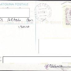Sellos: TARJETA ENTERO POSTAL CIRCULADA DE ALTEDO ITALIA A ESPAÑA. Lote 24437517
