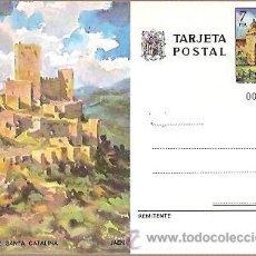 Sellos: ENTERO POSTAL FNMT CASTILLO DE SANTA CATALINA JAEN. Lote 27784258