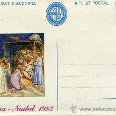 Selos: SOBRE ENTERO POSTAL ANDORRA - NADAL 1982 - NUEVO. Lote 31828979