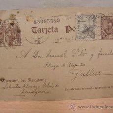 Sellos: + ENTERO POSTAL CERVANTES. ENVIADO EN 1941 GALLUR. Lote 31029233