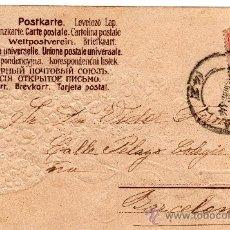 Sellos: ENTERO POSTAL DIBUJO MODERNISTA DIBUJO FLORAL GRAVADO EN SECO CIRCULADO AÑO 1904. Lote 31276775