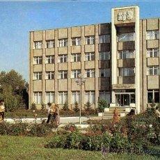 Sellos: TARJETA ENTERO POSTAL MOLDAVIA / URSS - 1983 - POST 1980'S. Lote 31789819