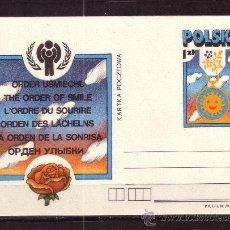Sellos: POLONIA - AÑO 1979 - AÑO INTERNACIONAL DEL NIÑO. Lote 32827310