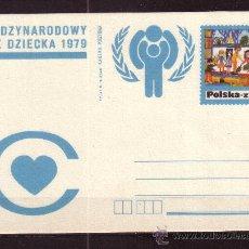 Sellos: POLONIA - AÑO 1979 - AÑO INTERNACIONAL DEL NIÑO. Lote 32827315