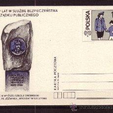 Sellos: POLONIA - AÑO 1979 - AÑO INTERNACIONAL DEL NIÑO. Lote 32827323