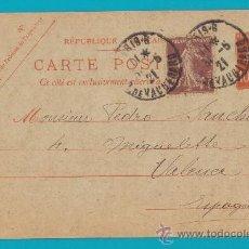 Sellos: ENTERO POSTAL FRANCIA, REPUBLIQUE FRANCAISE CARTE POSTALE 21 MAI 1921 PARIS VALENCIA . Lote 34582028