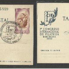 Sellos: ENTERO POSTAL - COLECCION 2 POSTALES - CIF 1960 - VER FOTOS - (17792). Lote 39807585