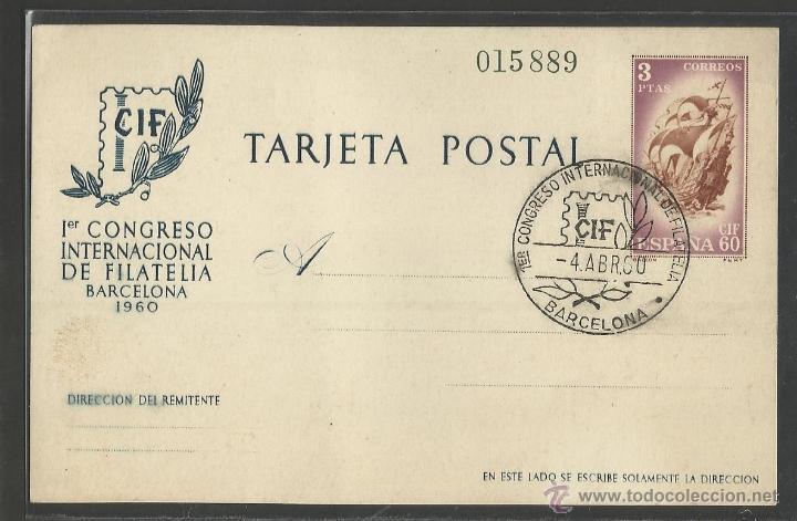 Sellos: ENTERO POSTAL - COLECCION 2 POSTALES - CIF 1960 - VER FOTOS - (17792) - Foto 2 - 39807585