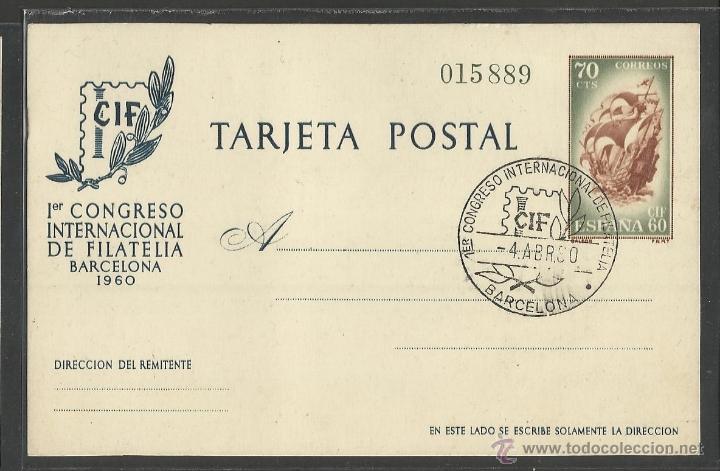 Sellos: ENTERO POSTAL - COLECCION 2 POSTALES - CIF 1960 - VER FOTOS - (17792) - Foto 3 - 39807585