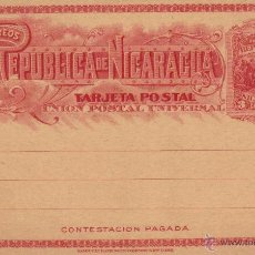 Sellos: NICARAGUA TARJETA POSTAL UNIVERSAL 1892 SIN CIRCULAR 3 CENTAVOS EP. Lote 43602544