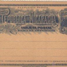 Sellos: NICARAGUA TARJETA POSTAL PARA INTERIOR 2 CENTAVOS 1892 SC EP. Lote 43602563