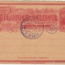 Sellos: NICARAGUA TARJETA POSTAL 3 CENTAVOS 1892 MATASELLADA EP SC. Lote 43602589
