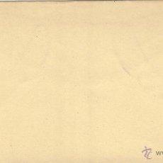 Sellos: NICARAGUA SOBRE PREFRANQUEADO NUEVO 1890 20 CENTAVOS SC VER DETALLE. Lote 43603030