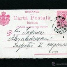 Sellos: RUMANIA TARJETA ENTERO POSTAL CARLOS I, CIRCULADA GALATI 14 DE MARZO DE 1913. Lote 44015650