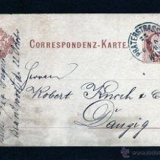 Sellos: ENTERO POSTAL 1878 CIRCULADA DE PRATERSTRASSE VIENA (AUSTRIA) A DANZIG (PRUSIA) HOY GDANSK POLONIA . Lote 44043082
